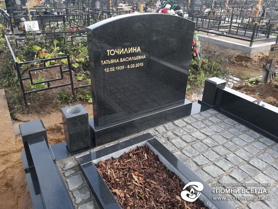 Ваза. Лезниковский гранит Шебекино Цоколь резной из габбро-диабаза Котово